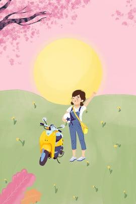 एक व्यक्ति की छुट्टी के लिए बाहरी सवारी लड़की जीवन आराम का समय समय छुट्टी यात्रा चेरी , कार, यात्रा, लड़की पृष्ठभूमि छवि
