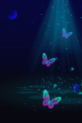 光感透氣夢幻藍色蝴蝶背景海報 光感透氣 藍色漸變 夢幻 花卉 蝴蝶 閃爍 唯美 大氣 線條 光感透氣夢幻藍色蝴蝶背景海報 光感透氣 藍色漸變背景圖庫