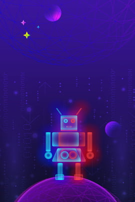 Light And Breathable Blue Gradient Technological Sense Robot, Poster, Earth, Geometric, Background image