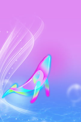 Light And Breathable Light Breathable Background Gradient Glare, Whale, Line, Starlight, Background image