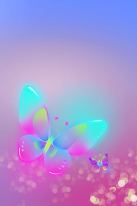Light And Breathable Light Breathable Background Gradient Glare, Butterfly, Starlight, Creative, Background image