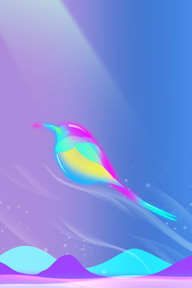 Light And Breathable Light Breathable Background Gradient Glare, Bird, Starlight, Creative, Background image
