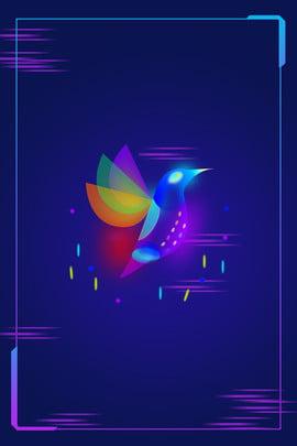 light sense thoáng khí màu tím gradient khí quyển hình nền poster nhẹ và thoáng , Cảnh, Áp, Và Ảnh nền
