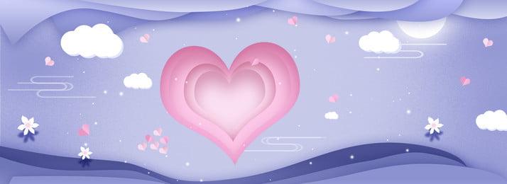 水色のグラデーション紙カットバレンタイン背景 水色 グラデーション ペーパーカット バレンタインデー 文学 新鮮な 漫画 愛してる モアレ 水色のグラデーション紙カットバレンタイン背景 水色 グラデーション 背景画像