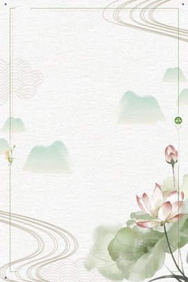 light green chinese style new chinese beginning of summer , Lotus Background, Lotus, Summer Background image