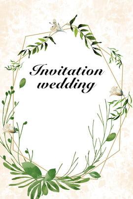 प्रकाश लक्जरी पवन शादी का निमंत्रण पृष्ठभूमि प्रकाश विलासिता सेन विभाग ज्यामिति हाथ , खींचा, विभाग, ज्यामिति पृष्ठभूमि छवि
