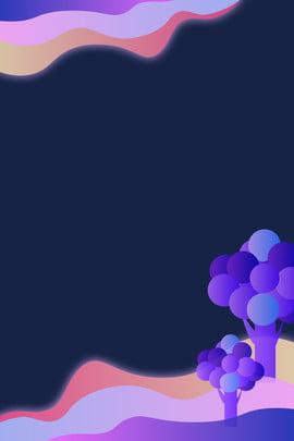 光感透氣霓虹空間場景 光感 透氣 霓虹 空間 漸變色 海報 背景 場景 , 光感透氣霓虹空間場景, 光感, 透氣 背景圖片