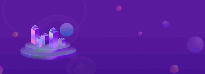 光と半透明の技術の背景 光知覚 半透明 グラデーション テクノロジー 25D ビジネス 紫色 デジタル 光と半透明の技術の背景 光知覚 半透明 背景画像