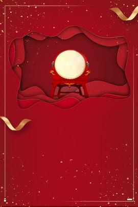 グランドオープニングセレモニーポスター 軽い立体 ペーパーカット ドアを開けて グランドオープン 大バーゲン グランドオープン グランドオープン グランドオープン open 新規出店 モールのオープン オープニングバーゲン 巨人を開く 開会式 階層ファイル ソースファイル hdの背景 デザイン素材 クリエイティブ合成 , 軽い立体, ペーパーカット, ドアを開けて 背景画像