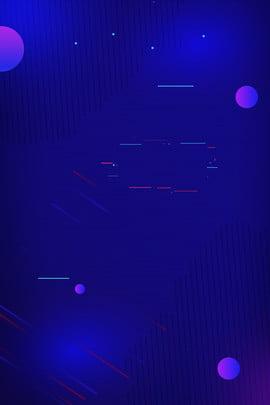 故障風線條藝術藍色大氣商務海報 線條藝術 藍色 商務 抖音 故障風 海報 線條 簡約 大氣 , 故障風線條藝術藍色大氣商務海報, 線條藝術, 藍色 背景圖片