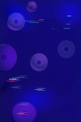 藍色線條藝術故障風風商務海報 線條藝術 藍色 商務 抖音 故障風 海報 線條 簡約 大氣 , 藍色線條藝術故障風風商務海報, 線條藝術, 藍色 背景圖片