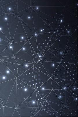 科幻線條藝術背景 線條藝術 線條 科技 科幻 紋理 簡約 大氣 時尚 高端 文藝 創意合成 , 線條藝術, 線條, 科技 背景圖片