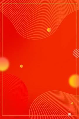 Áp phích nghệ thuật dòng màu đỏ nghệ thuật vẽ , Giá, Áp Phích Nghệ Thuật Dòng Màu đỏ, đều Ảnh nền