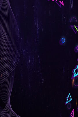 深色線條風海報背景模板 線條藝術 簡約 炫彩 抖音背景 彩色線條 創意合成 星空 , 深色線條風海報背景模板, 線條藝術, 簡約 背景圖片