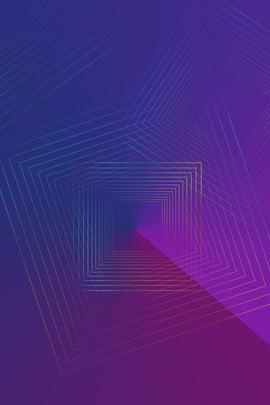 Fundo de arte gradiente quadrado azul roxo linha Arte em linha Simples Novo Linha Simples Novo Imagem Do Plano De Fundo