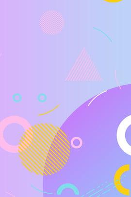 الحد الأدنى خلفية ملصق الحد الأدنى خط فن نقطة موجة نقطة أزرق بنفسجي أصفر حلقة الأبيض , موجة, نقطة, أزرق صور الخلفية