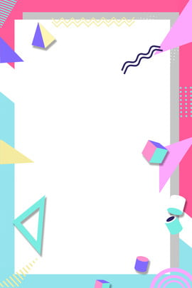 トレンディな幾何学的な線のポスターの背景 行 ジオメトリ グラデーションの背景 ポップ風 単純な 行 ジオメトリ グラデーションの背景 ポップ風 幾何学的な背景 丸め ジオメトリ , トレンディな幾何学的な線のポスターの背景, 行, ジオメトリ 背景画像