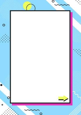 幾何学ラインポスターの背景イラスト 行 ジオメトリ グラデーションの背景 ポップ風 単純な 行 ジオメトリ グラデーションの背景 ポップ風 幾何学的な背景 丸め ジオメトリ , 行, ジオメトリ, グラデーションの背景 背景画像