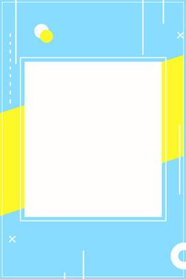 幾何線條海報背景圖 線條 幾何 漸變背景 波普風 簡約 線條 幾何 漸變背景 波普風 簡約 幾何背景 圓 幾 , 線條, 幾何, 漸變背景 背景圖片