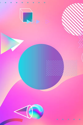 line geometric pattern light effect , Gradient, Advertising Background, Background Image Background image