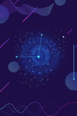 line  amp; blue purple premium poster nền công nghệ đường , Lớp, Psd, Áp Ảnh nền