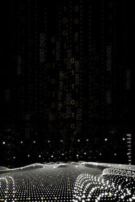 ライン&プラチナカラーマッチングポスターの背景 ライン技術 プラチナ 番号 情報 高度な 雰囲気 黒 psdレイヤリング ポスターの背景 , ライン&プラチナカラーマッチングポスターの背景, ライン技術, プラチナ 背景画像