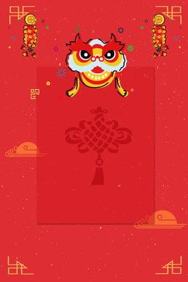 sư tử nhảy mbe nền đèn lồng nền đỏ , Nút Thắt Trung Quốc, Lễ Hội, Năm Mới Ảnh nền