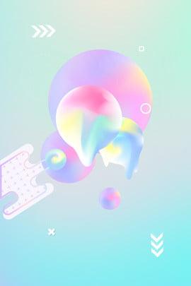 Affiche géométrique de gradient fluide abstrait liquide minimaliste Abstraction liquide Gradient de Bleu Affiche Simple Image De Fond