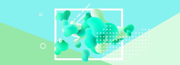 तरल अमूर्त विपरीत ज्यामितीय पृष्ठभूमि तरल अमूर्तन ज्यामिति लाइन हरे रंग ढाल बैनर विपरीत पृष्ठभूमि छवि