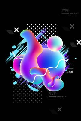 ज्यामितीय द्रव ढाल तरल सार नीला पृष्ठभूमि तरल अमूर्तन सरल लाइन ज्यामिति पृष्ठभूमि पोस्टर तरंग बिंदु द्रव रंग नीली तरल पृष्ठभूमि छवि