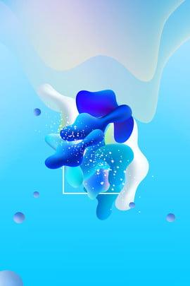 Abstraction liquide synthétique créative Liquide Fond bleu Gradient de Bleu Gradient Abstraction Image De Fond