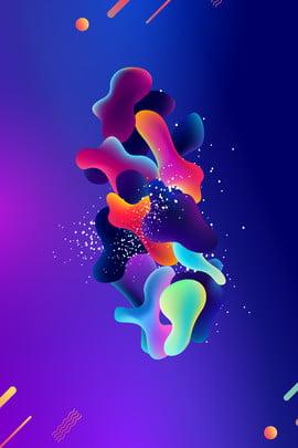 रचनात्मक सिंथेटिक तरल अमूर्त तरल क्रमिक परिवर्तन तरल पदार्थ द्रव , ढाल, रचनात्मक सिंथेटिक तरल अमूर्त, पदार्थ पृष्ठभूमि छवि