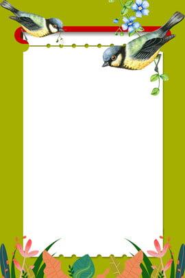 Desenhos animados mão desenhada flores fronteira pássaro fundo verde Literário Caricatura Mão desenhada Flor Fronteira Passarinho Green Papel de Fundo Literário Caricatura Imagem Do Plano De Fundo