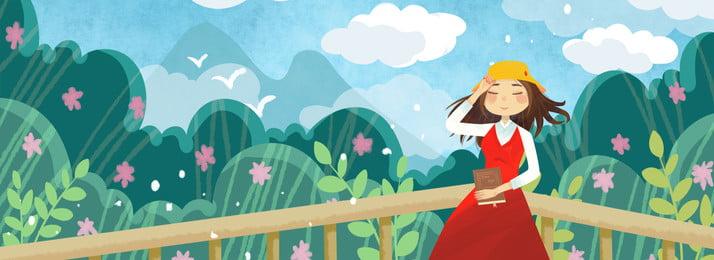 문학 꽃 발코니 가을 태양 의류 배경을 즐길 수 문학 꽃 송이 잔디 발코니 소녀 햇빛 가을 의류 포스터 배너, 송이, 잔디, 발코니 배경 이미지