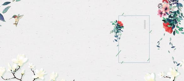 文藝花藤背景 文藝 花藤 夏日 夏季 手繪背景 邊框 花朵, 文藝花藤背景, 文藝, 花藤 背景圖片