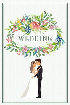 簡約花朵婚慶請柬 文藝 花朵 婚慶 婚禮 請柬 手繪 水彩 綠色 背景 , 簡約花朵婚慶請柬, 文藝, 花朵 背景圖片