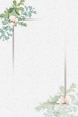 Fundo de publicidade de fronteira floral fresco literário Literário Fresco Flor Fronteira Publicidade Plano de fundo Literário Fresco Flor Fronteira Publicidade Plano Fundo De Publicidade Imagem Do Plano De Fundo