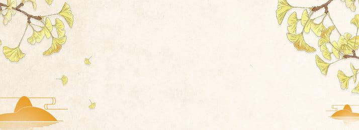 文藝清新八月你好秋季海報背景圖 文藝 清新 八月你好 秋季 背景圖 手繪 銀杏葉 psd, 文藝, 清新, 八月你好 背景圖片