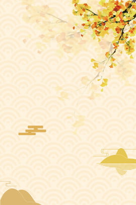 literary fresh maple leaf china , Classical Style, Beginning Of Autumn, Ad Background image