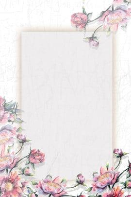 convite de casamento fresco literário literário fresco romântico pink flor casamento convite poster mapa vertical , Literário, Fresco, Romântico Imagem de fundo