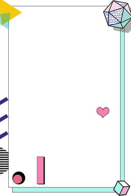 文藝清新簡約百搭背景 文藝 清新 簡單 百搭背景 卡通 簡約 海報背景 banner背景 , 文藝清新簡約百搭背景, 文藝, 清新 背景圖片