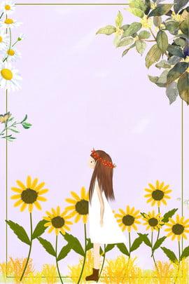 literario girasol niña encaje poster literario niña girasol otoño rama frontera cartel de cuidado , La, Piel, Cuidado Imagen de fondo