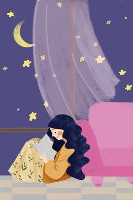 साहित्यिक रात में पढ़ने वाली बालिकाएँ किताबों का डिस्काउंट पोस्टर साहित्य और कला रात गृहस्थी इंडोर पढ़ना लड़की पुस्तकें छूट चित्रकार , शैली, पोस्टर, कला पृष्ठभूमि छवि