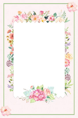 문학적 핑크 꽃 테두리 포스터 배경 문학 핑크색 꽃 테두리 포스터 꽃 배경 분홍색 , 배경, 분홍색, 문학 배경 이미지