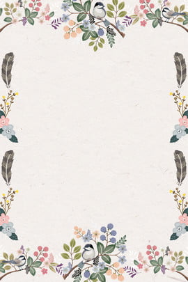 literary style hand painted plant flower frame , Beige, Sen, Poster Background image
