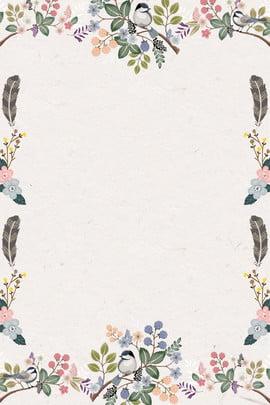 文学風手描きの植物の花のフレームポスターの背景 文芸スタイル 手描き 植物 フラワーフレーム ベージュ セン ポスター バックグラウンド , 文学風手描きの植物の花のフレームポスターの背景, 文芸スタイル, 手描き 背景画像