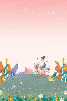 文藝風小女孩清新出游海報背景 文藝風 小女孩 清新 出遊 粉色 手繪 植物 花卉 小貓 海報 背景 , 文藝風小女孩清新出游海報背景, 文藝風, 小女孩 背景圖片