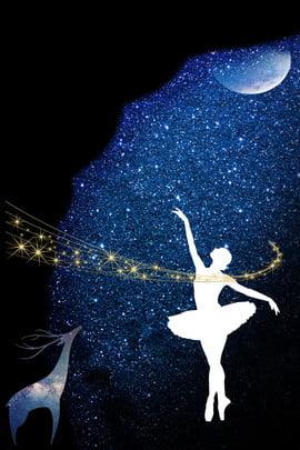 एक लड़की सितारों के नीचे नाचती हुई साहित्यिक शैली तारों वाला , लड़की, नृत्य, हलके पृष्ठभूमि छवि