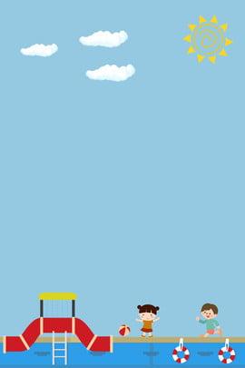 漫画の手描きの遊び心のある背景 小さな男の子 小さな女の子 バレーボール プール 太陽 クラウド 漫画 水泳リング , 小さな男の子, 小さな女の子, バレーボール 背景画像