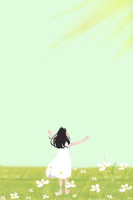 कार्टून हवा हरी पृष्ठभूमि छोटी लड़की फूल फूल ताज़ा साहित्य और , और, कार्टून हवा हरी पृष्ठभूमि, कला पृष्ठभूमि छवि